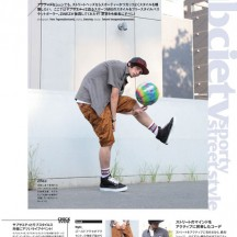Ollie 9月号 掲載アイテム
