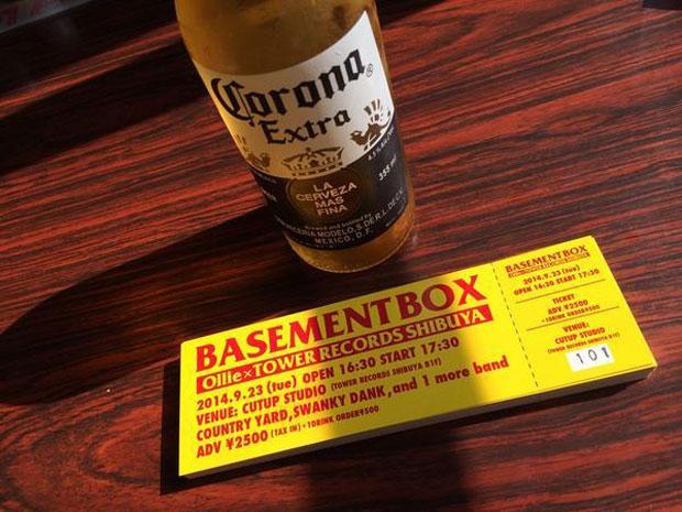 basementboxticket