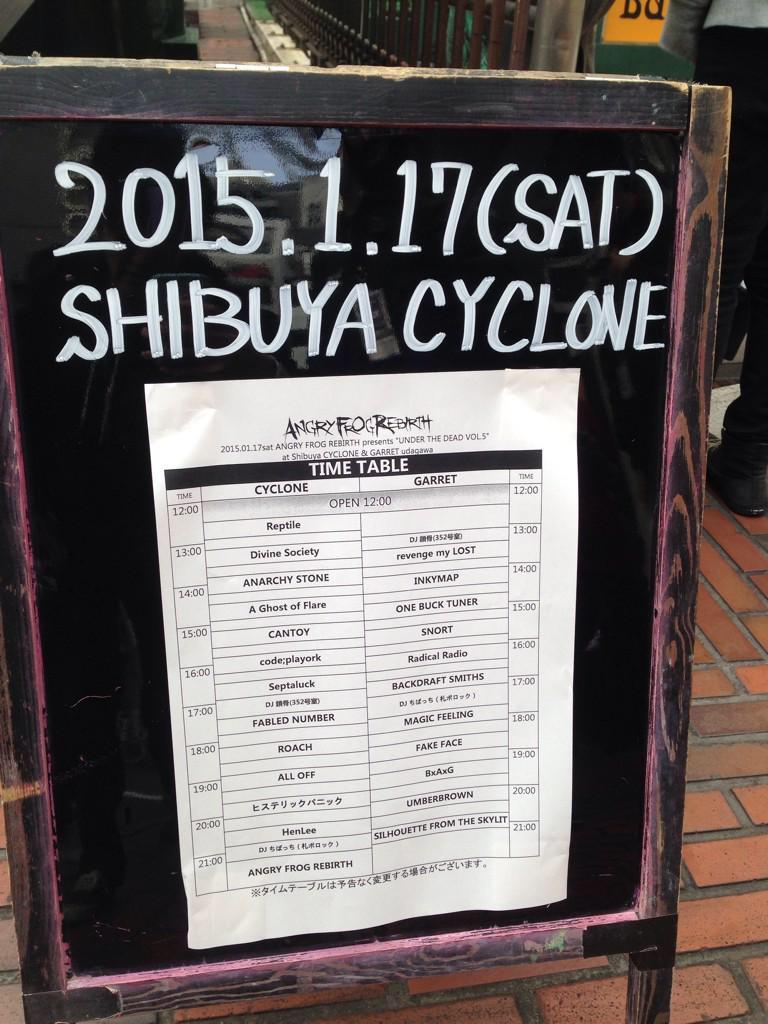 koichi2015011700