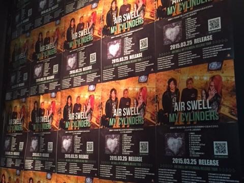 "AIR SWELL ""MY CYLINDERs TOUR"" @TSUTAYA O-WEST"