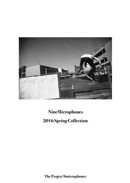 NM16SP表表紙