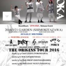LOKA New Album『EVO:ERA』Release Event @ 下北沢GARDEN