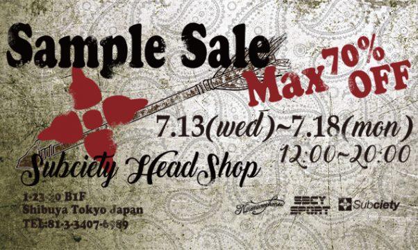 【SAMPLE SALE開催のお知らせ】