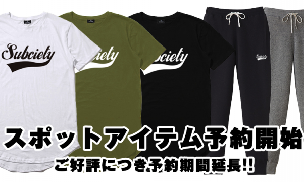 SPOT商品紹介【LONG TEE-GLORIOUS、SWEAT PANTS-GLORIOUS-】