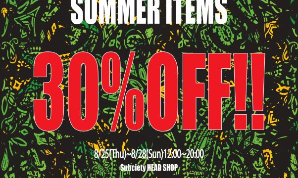 Summer Collection SALE開催のお知らせ