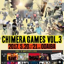【CHIMERA GAME Vol.3】Subciety物販ブース出展のご案内