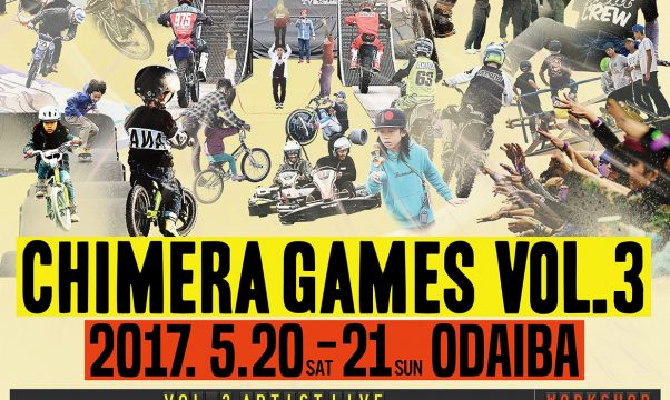 【CHIMERA GAMES Vol.3】Subciety物販ブース出展のご案内
