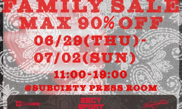 【FAMILY SALE】開催のお知らせ