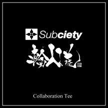 【Subciety x 輪入道】コラボアイテム