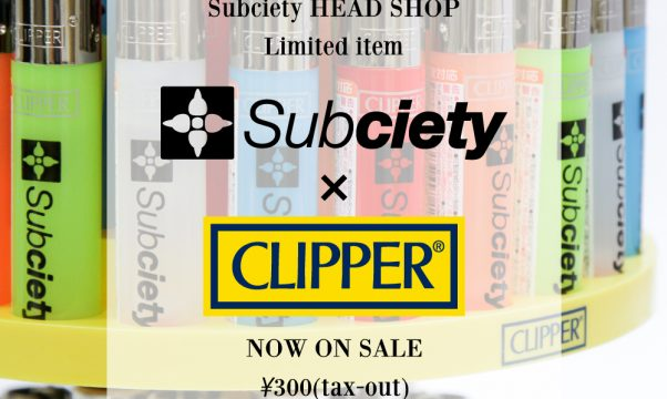 【Subciety x CLIPPER】コラボアイテム販売のお知らせ