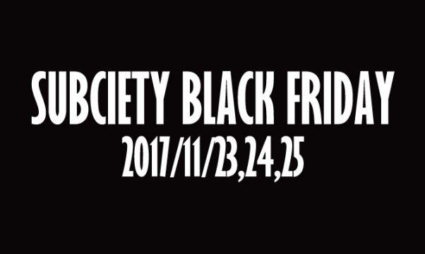 【BLACK FRIDAY】開催のご案内