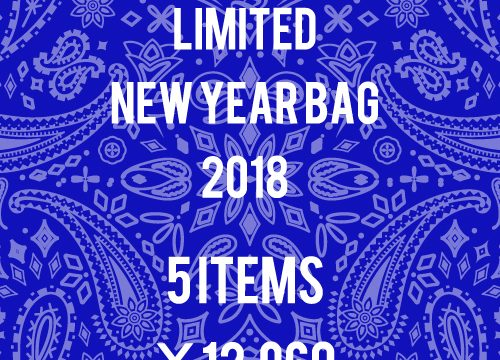 Staff Blog【ONLINE LIMITED NEW YEAR BAG 2018】