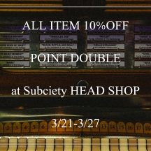 Staff Blog【ALL ITEM 10%OFF&POINT DOUBLE】