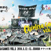 【CHIMERA GAMES Vol.5】Subciety物販ブース出展のご案内