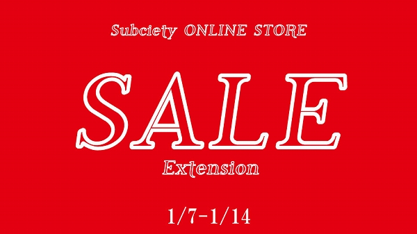 SALE Extension