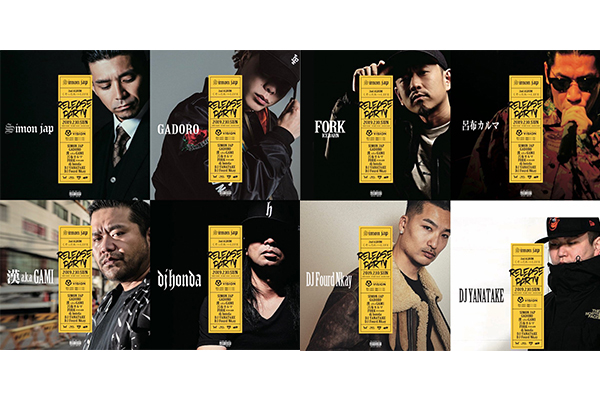 【 SIMON JAP New ALBUM『くそったれFor Life』Release Party】Subciety物販ブース出店のご案内