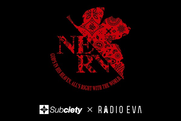 Subciety x RADIO EVA