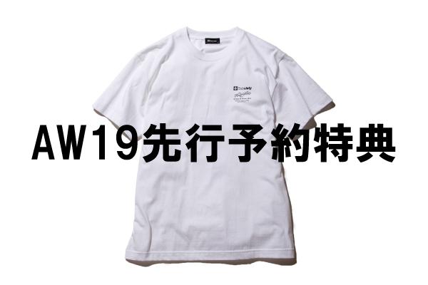 【Online Store】AW2019先行予約特典