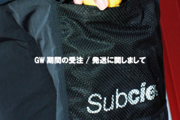 【Online Store】GW期間の受注/発送に関しまして