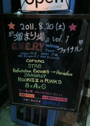 ROOKiEZ3.jpg