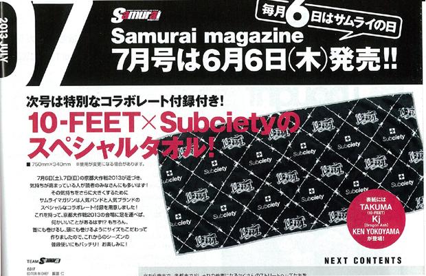 Samurai1306sbp168-2