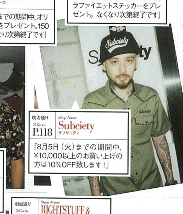 samurai1308sbp112