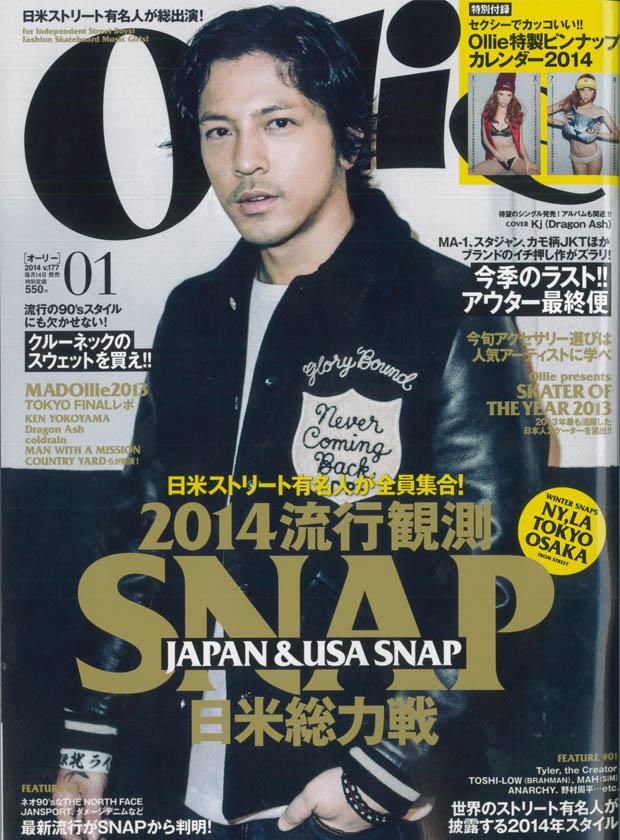 201401Ollie.表紙