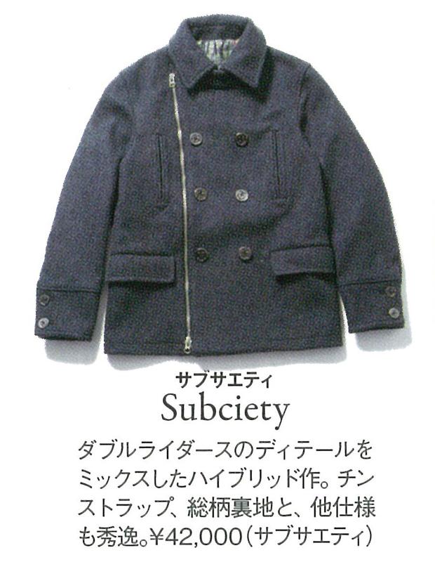 samurai1401p55sb