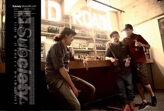 20140410-411-純広2
