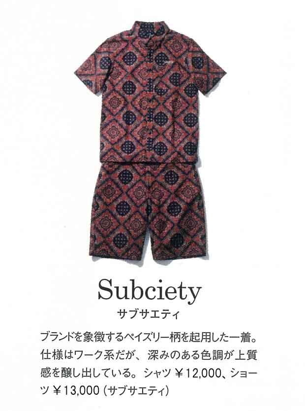 RUDO6月掲載Subciety (1)