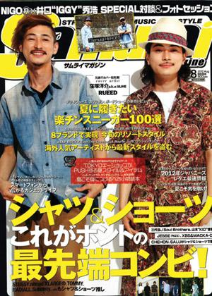 2012_Samurai_1.jpg