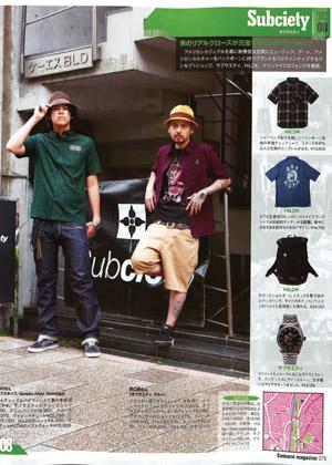 2012_Samurai_78.jpg