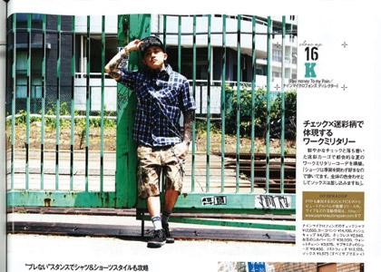 2012_Samurai_p38.jpg