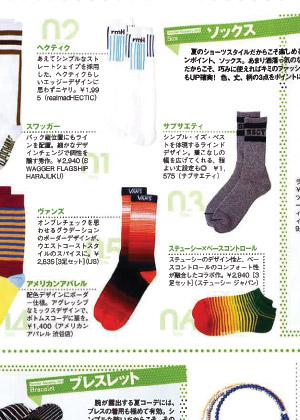 2012_Samurai_p85.jpg