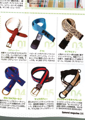 2012_Samurai_p86.jpg
