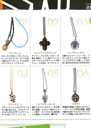 2012_Samurai_p87.jpg