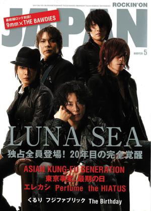 JAPAN1204jk.jpg