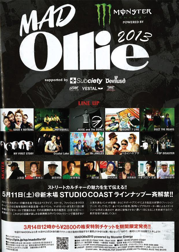 Ollie1304subp64.jpg