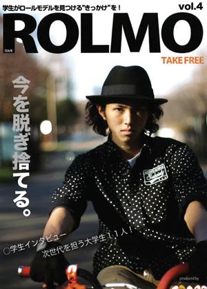 ROLMO11121.jpg