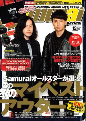 Samurai12jk.jpg
