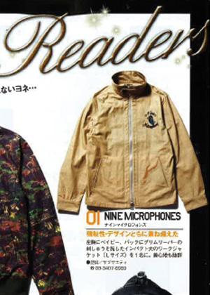 Samurai12p190NM.jpg