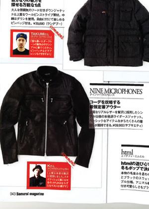 Samurai12p43NM.jpg