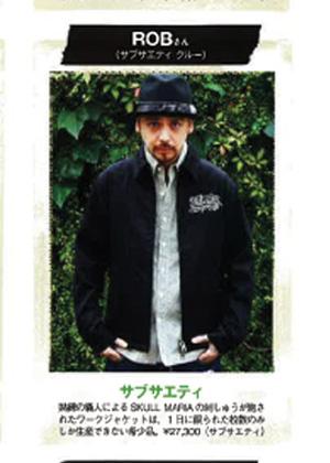 Samurai12p50sb.jpg