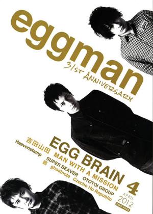 eggman120409jk.jpg