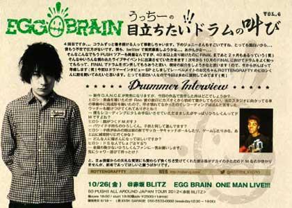 eggman1208sbp29.jpg