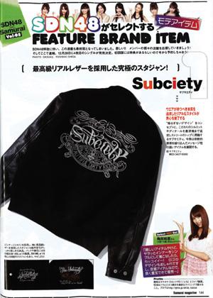 samurai1201sbp144.jpg
