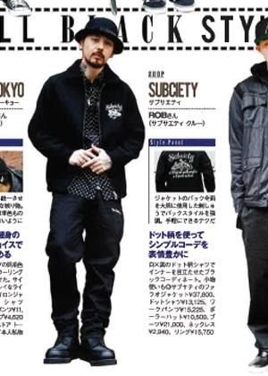 samurai1201sbp41.jpg