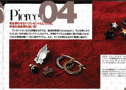 samurai1201sbp46.jpg