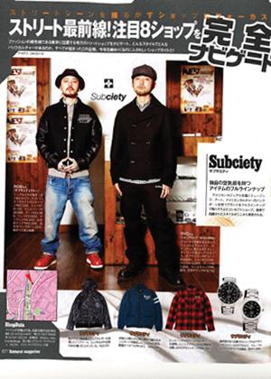 samurai1201sbp77.jpg