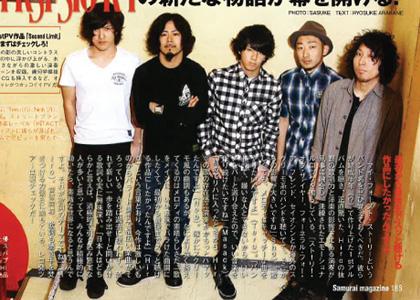 samurai1205sbnmp188.jpg